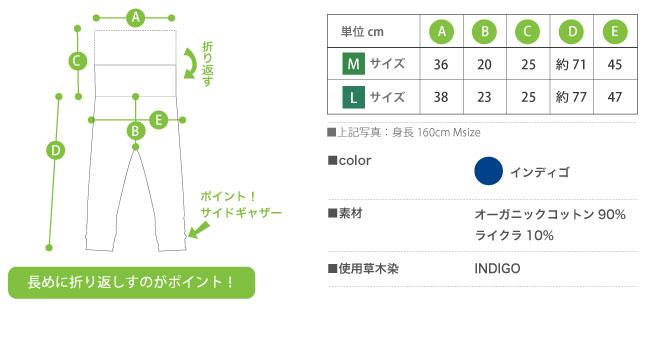 カプリパンツ/サイズ・素材について